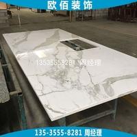 石材铝蜂窝板桌面 铝蜂窝板石材板
