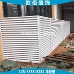 室外空调机装饰保护铝百叶格栅定做