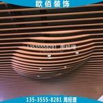 木紋鋁方通弧形造型吊頂天花