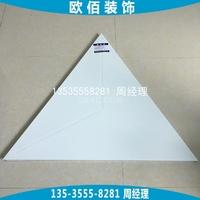 2017年最新款三角形铝天花板批发