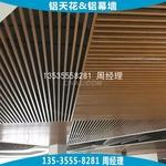 隔断吊顶木纹铝管 外墙装饰木纹管