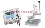 德国铝合金热分析仪 优惠价格