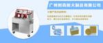 密度当量仪和铝合金热分析仪组合