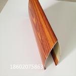广东喷涂挂片、木纹挂片供应