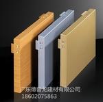 供應幕�椈T單板鋁造型板.