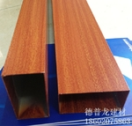 木纹铝型材、型材铝方通
