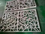 定制仿木结构铝材焊接花格窗花