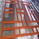 仿木纹铝花格 窗花 隔断厂家