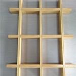 鋁格柵 格子吊頂裝飾建材