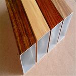 鋁方通 平直 造型鋁方通 定制廠家