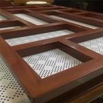 精裝窗花、隔斷、中式鋁花格定制