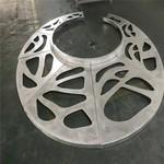 定制造型幕�椈T單板.異型鋁單板