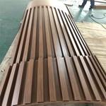 德普龙定制铝单板.艺铝幕墙铝单板