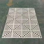 不规则冲孔.滚弧造型冲孔铝单板