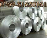 供应日本进口合金铝板2519铝合金2024铝棒