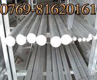 进口压花1345铝合金1060铝棒1065铝板成分