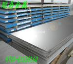 铝及合金铝板|5052中厚铝板、进口5052铝板规格齐全
