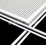 供應環保無毒鋁扣板/吊頂鋁天花/機房專用鋁扣板