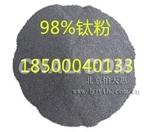 铝合金添加用钛粉