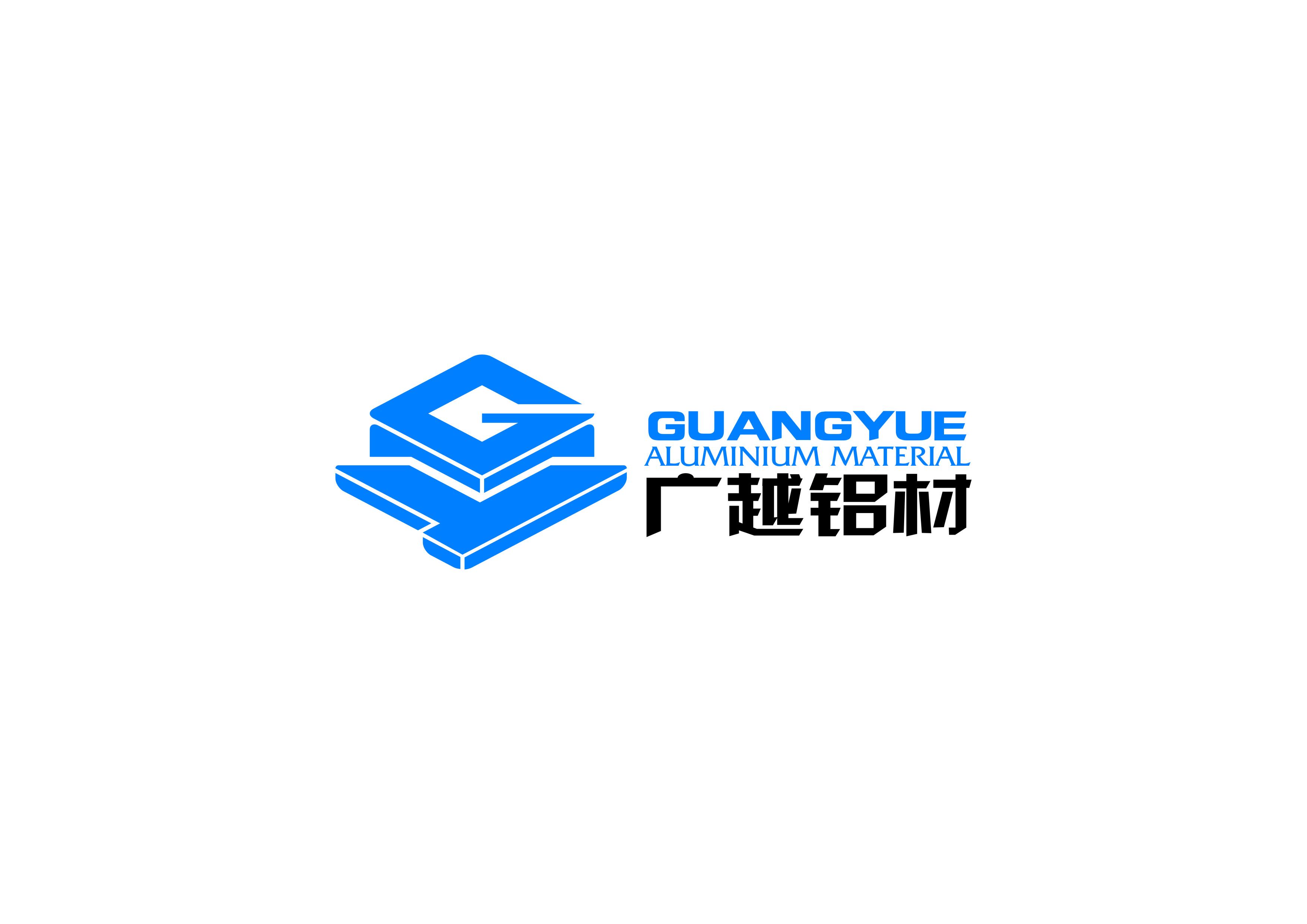 潍坊广华铝材有限公司