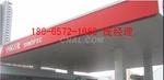 加油站吊顶S铝条扣-铁棚牌匾铝单板