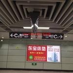地铁站造型铝方通多少一支?