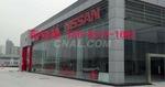 机场铝百叶窗、日产展厅铝格栅加工