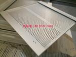 跌级铝扣板300*1200-1.8直排孔扣板