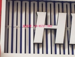 海澜之家指定招牌哑光铝单板天花板