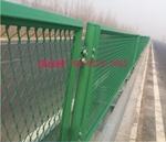 高速公路草绿色菱形金属筛网铝板厂