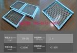 拉網鋁單板-圓形拉伸板-菱形鋁板網