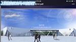 祝宝马4S店幕墙穿孔铝板即将开业