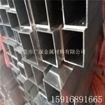 工业铝方管型材 6061合金铝方通