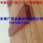 氧化喷涂合金铝方管铝方通型材天花
