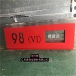 """深红色汽油""""98V""""铝单板油箱标识价"""