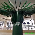 廣東生產基地綠色圓柱鋁扁通樹訂購