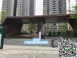 美的城门栏雨棚雕刻透光铝单板订购