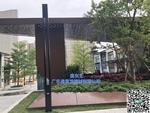 大学门楣棕色排方孔铝单板留缝防水