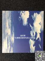 无折边60*60mm蓝天白云铝天花板