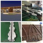 水樂堂酒店造型圖案鋁方通型號木紋
