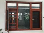 广源铝业有限公司建筑门窗型材
