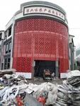 门楣雕花2毫米铝单板大红加工多厚