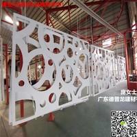 錦�袘�灣不規則橢圓鋁板過爐噴涂中