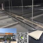 你猜加油站雨棚S字形铝板是多宽?