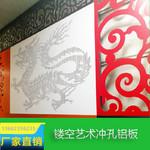 酒店展廳純白龍體鋁單板_幕�椈T板