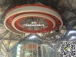 影院雨棚雙圓頂鋁單板'亞光白'廠家