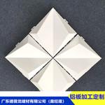 牛奶白600寬凹凸鋁單板 錐形立面