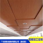 時代接待室木紋轉印鋁單板_勾搭式