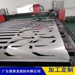 括号镂空铝单板 透光雕刻铝板厂家