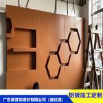 DPL接待室背景六角形铝单板木纹色